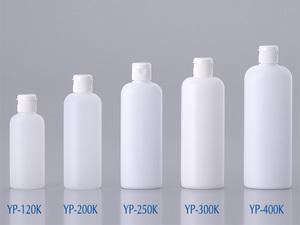 YP(640×480).jpg