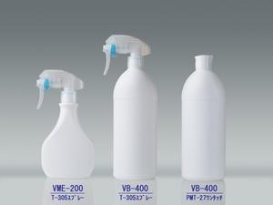 VB・VA(640×480).jpg