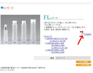 pdfpdf.jpg