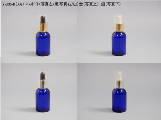 ②Y-30S-B_スポイト.png